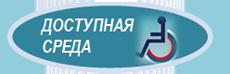 dostupnayasreda2.png - 19.21 KB